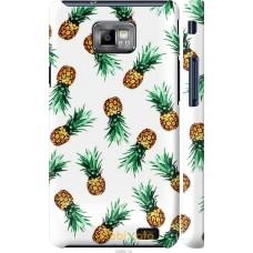 Чехол на Samsung Galaxy S2 Plus i9105 Ананас