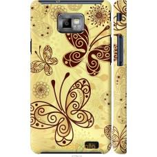 Чехол на Samsung Galaxy S2 i9100 Рисованные бабочки