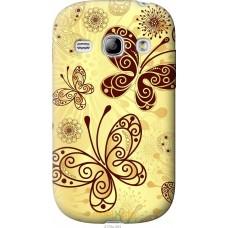 Чехол на Samsung Galaxy Fame S6810 Рисованные бабочки