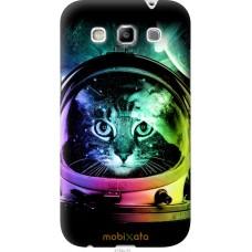 Чехол на Samsung Galaxy Win i8552 Кот космонавт