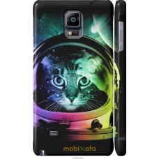 Чехол на Samsung Galaxy Note 4 N910H Кот космонавт