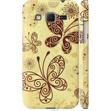 Чехол на Samsung Galaxy Core Prime VE G361H Рисованные бабоч