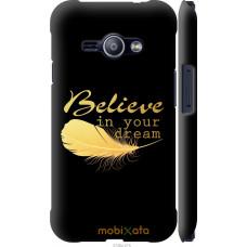 Чехол на Samsung Galaxy J1 Ace J110H 'Верь в мечту