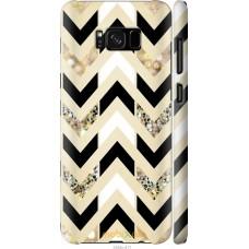 Чехол на Samsung Galaxy S8 Plus Шеврон 10