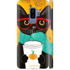 Чехол на Samsung Galaxy S9 Plus Осенний кот