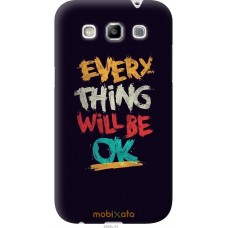 Чехол на Samsung Galaxy Win i8552 Everything will be Ok