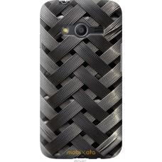 Чехол на Samsung Galaxy Ace 4 G313 Металлические фоны