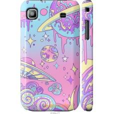 Чехол на Samsung Galaxy S i9000 'Розовый космос