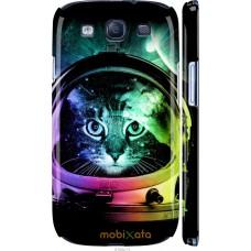 Чехол на Samsung Galaxy S3 Duos I9300i Кот космонавт