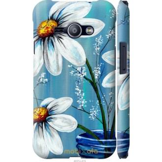 Чехол на Samsung Galaxy J1 Ace J110H Красивые арт-ромашки