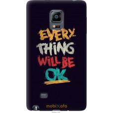 Чехол на Samsung Note Edge SM-N915 Everything will be Ok