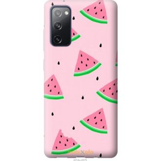 Чехол на Samsung Galaxy S20 FE G780F Розовый арбуз