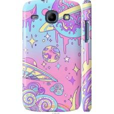 Чехол на Samsung Galaxy Core i8262 'Розовый космос