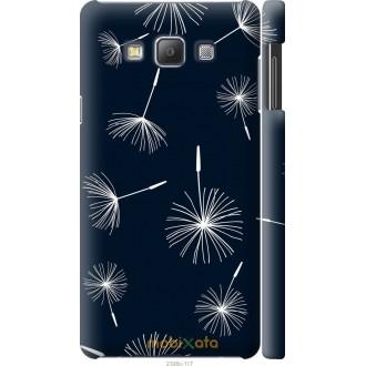 Чехол на Samsung Galaxy A7 A700H одуванчики