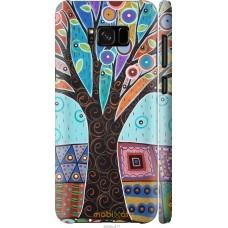 Чехол на Samsung Galaxy S8 Plus Арт-дерево