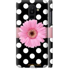 Чехол на Samsung Galaxy A6 Plus 2018 Цветочек горошек v2