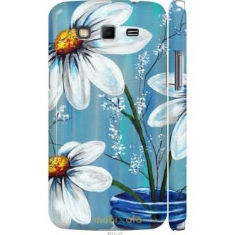 Чехол на Samsung Galaxy Grand 2 G7102 Красивые арт-ромашки