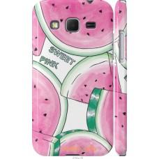 Чехол на Samsung Galaxy Core Prime VE G361H Розовый арбузик