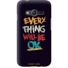 Чехол на Samsung Galaxy Ace 4 G313 Everything will be Ok