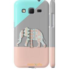 Чехол на Samsung Galaxy Core Prime VE G361H Узорчатый слон