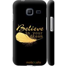Чехол на Samsung Galaxy J1 Mini J105H 'Верь в мечту