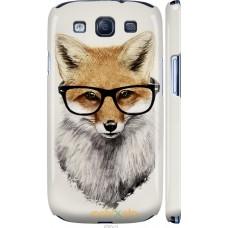 Чехол на Samsung Galaxy S3 Duos I9300i 'Ученый лис