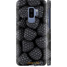 Чехол на Samsung Galaxy S9 Plus Черная ежевика