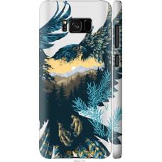 Чехол на Samsung Galaxy S8 Plus Арт-орел на фоне природы
