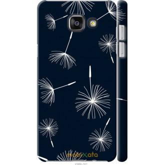 Чехол на Samsung Galaxy A7 (2016) A710F одуванчики