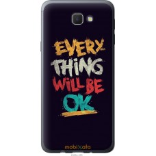 Чехол на Samsung Galaxy J5 Prime Everything will be Ok