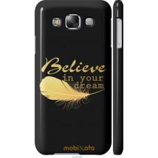 Чехол на Samsung Galaxy E5 E500H 'Верь в мечту
