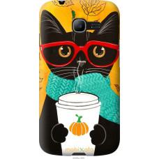 Чехол на Samsung Galaxy Star Plus S7262 Осенний кот
