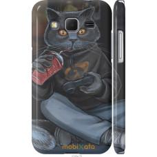 Чехол на Samsung Galaxy Core Prime VE G361H gamer cat