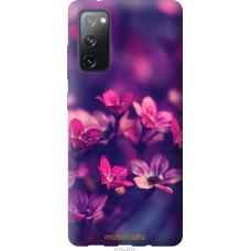Чехол на Samsung Galaxy S20 FE G780F Пурпурные цветы