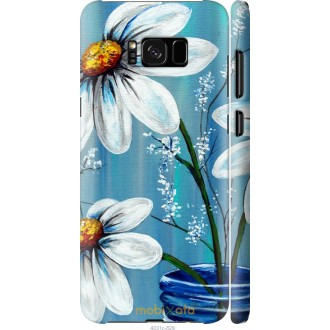 Чехол на Samsung Galaxy S8 Красивые арт-ромашки