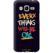 Чехол на Samsung Galaxy J2 (2016) J210 Everything will be Ok
