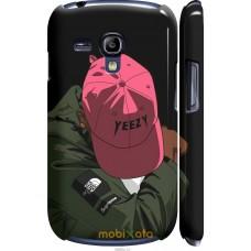 Чехол на Samsung Galaxy S3 mini De yeezy brand