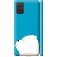 Чехол на Samsung Galaxy A71 2020 A715F Мишка 1