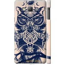 Чехол на Samsung Galaxy A7 A700H Сова Гера
