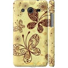 Чехол на Samsung Galaxy Core 2 G355 Рисованные бабочки