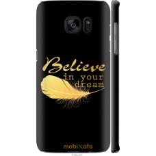Чехол на Samsung Galaxy S7 Edge G935F 'Верь в мечту
