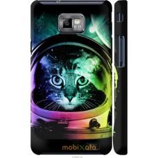 Чехол на Samsung Galaxy S2 i9100 Кот космонавт