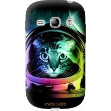Чехол на Samsung Galaxy Fame S6810 Кот космонавт