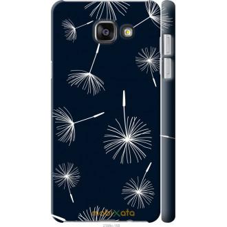Чехол на Samsung Galaxy A5 (2016) A510F одуванчики