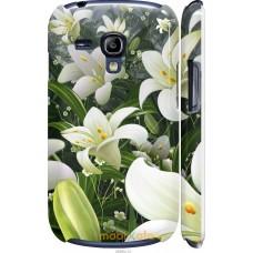 Чехол на Samsung Galaxy S3 mini Лилии белые