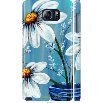Чехол на Samsung Galaxy Note 5 N920C Красивые арт-ромашки