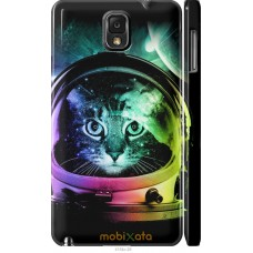 Чехол на Samsung Galaxy Note 3 N9000 Кот космонавт