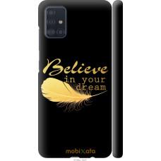 Чехол на Samsung Galaxy A51 2020 A515F Верь в свою мечту