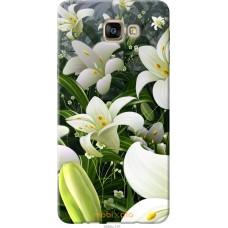 Чехол на Samsung Galaxy A9 A9000 Лилии белые