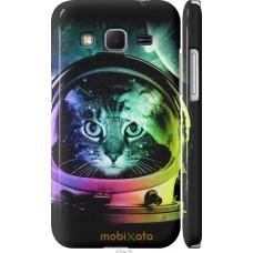 Чехол на Samsung Galaxy Core Prime VE G361H Кот космонавт